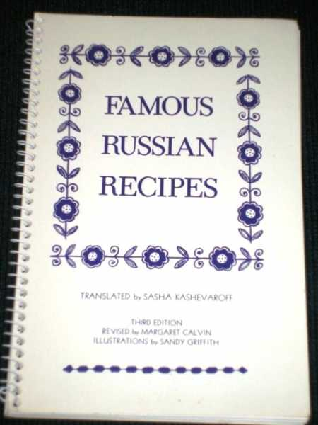 Image for Famous Russian Recipes