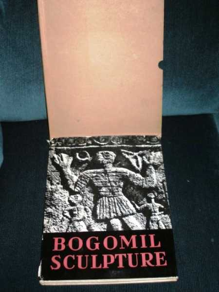 Image for Bogomil Sculpture