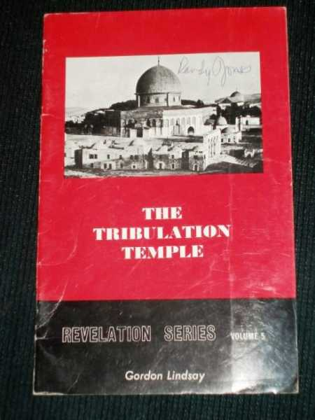 Image for Tribulation Temple, The (Revelation Series - Volume 5)